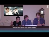 Реакция на K-pop BTS - Boy In Luv (Reaction From Non-Kpop Fans №6) [рус.саб]