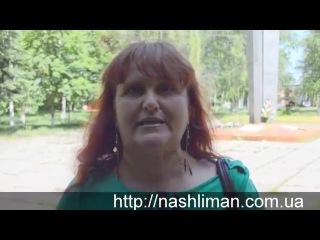 Видеообращение жительницы Красного Лимана к матерям Западной Украины
