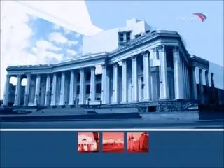 Заставка программы Вести-Московская область (Россия, 2006-2009)