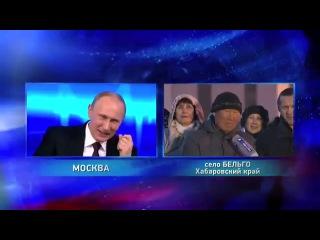 Путин: А зачем Вам машина-то, я не понимаю, если дорог нет
