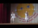 Дуэт Твикс песня Иван да Марья. Сельский Дом культуры п. Ермилово