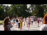 Молодежный флешмоб г.Воронеж 8 июня 2014 г.