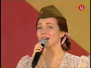 Екатерина Гусева - Вальс Фронтовой Медсестры
