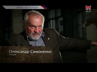 Україна забута історія - Артур -- король сарматів