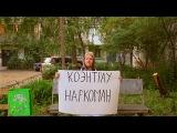 Ответное обращение болельщиков к футболистам сборной России