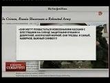 Американские генералы о Российской армии!