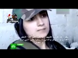 Сирия. Девушки снайперы на службе армии.