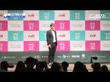 [PUBLIC EVENT] 140626 Secret: Сонхва @ Пресс-конференция tvN