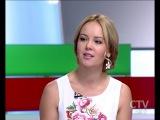 CTV.BY: Андрей Беляков в программе «Утро на СТВ»