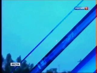 Большие вечерние вести (18:00 МСК). Россия-1. 15.05.2014
