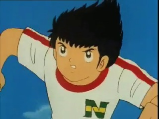 Tsubasa İzle - Kaptan Tsubasa - 92.BöLüm (92.Section)