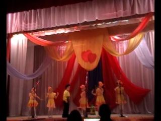 танец семечки- исп. дружная компания