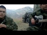 Армейские Песни Под Гитару- Зеленые Глаза