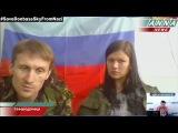 Северодонецк Это война восставшего народа против олигархов Severodonetsk