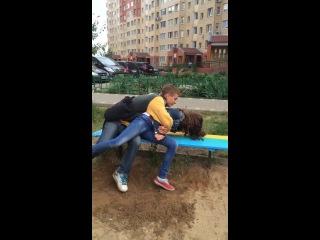 Вика и Калач)