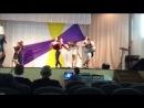 11 класс танец на выпускной