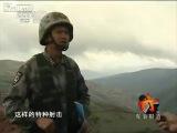 Как китайцы стреляют арт. снарядами без помощи пушек