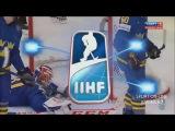 Хоккей. Россия - Швеция 3:1 2014 Всем спасибо за понимание! Чемпионат Мира 2014 24 05 14 HD