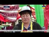 Фестиваль бограча - закарпатського супу-гуляшу - сюжет телеканалу