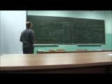 Лекция 2.ч.3.1.  Рассказ студентам IV-го курса МФТИ о коте Шредингера.