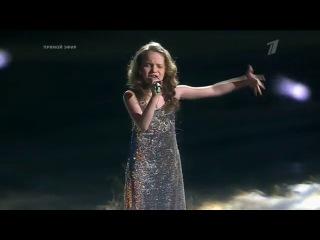 Голос Дети - взрослая песня для маленькой девочки (Макс Фадеев)