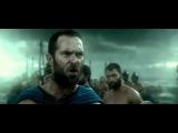 300 спартанцев - Рассвет Империи , речь Фемистокла.