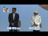 126_H03_[14.06.2014] Новости с пресс-конференции о фильме Entaku (720P)