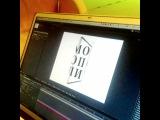 Анимация заставки для видеосюжетов Молополита