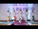 140610 Billion - Dancing Alone @ Miss Korea Pageant