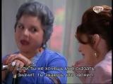 Dama y Obrero / Дама и Рабочий-82 серия (канал VIVA)