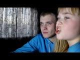 Спа Сити-Малолетняя Дочь (cover А. Козуб + племяшка )