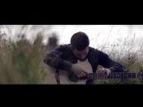 Luca Stricagnoli - Braveheart (Acoustic) - OST