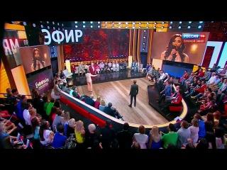 Жириновский толкует речь о Кончите Вюрст