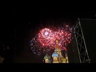 Салют в Кремле 20.06.14 часть 2