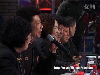 2013年全国武术对练大奖赛 女子 015 空手进枪 王妮 高文静(宁夏)