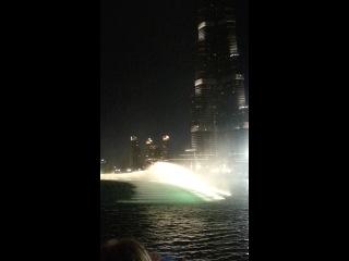 самый крутой поющий фонтан в Дубае, снимали сегодня,  афффигенное зрелище)