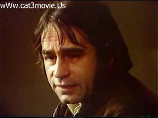 La oscura historia de la prima Montse (1977)