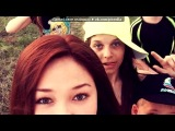 Со стены друга под музыку Lin(Гамора) feat.Daffy &amp ChipaChip - Каждую минуту. Picrolla