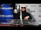 Lady Gaga - Sirius XM 2014 Interview