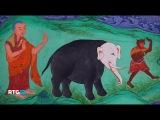 Музей истории религии. Религии востока [RTG HD] (2013)