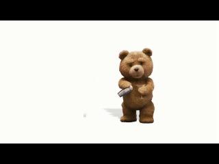 Поздравление с Днём Рождения от Теда! (Ted) Happy Birthday