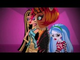 2 сезон 16 - 20 серия Школа монстров (Монстер Хай) Monster High