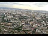 Панорама Москвы с высоты 337 метров