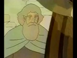 Суперкнига (45 серия) - Могущественный пастушок