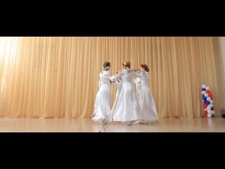 Ансамбль танца