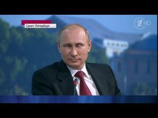 Путин: где деньги бл..? 3,5 ярда!