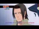 Naruto Shippuuden Trailer 359  Наруто 2 сезон 359 серия трейлер