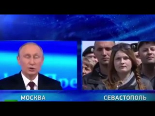 Путин: Махнут полстакана и на пляж.