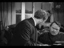 Адъютант его превосходительства 4 я серия 1969