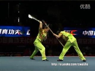 2013年全国武术对练大奖赛 女子 021 双刀进枪(决赛)马金 董远源(重庆)